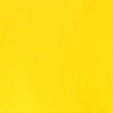 Designers Gouache Primary Yellow